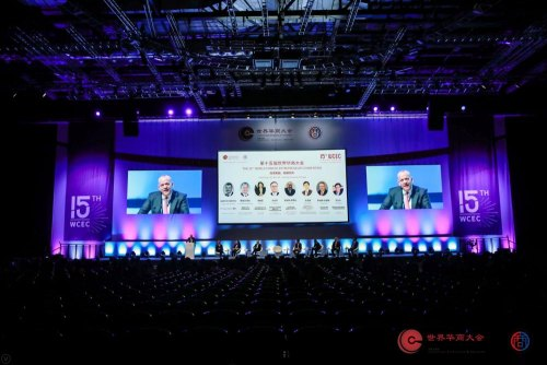 From China into UK via Gibraltar, World Chinese Convention told